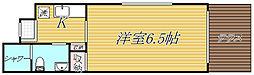 駒沢ハイツ[1階]の間取り