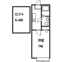 メゾンドパラディソ[2階]の間取り