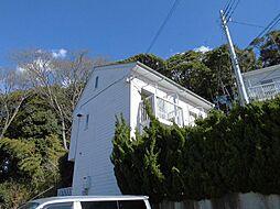 [テラスハウス] 神奈川県横須賀市長沢4丁目 の賃貸【/】の外観