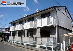 ハイツエクセル B棟[2階]の外観