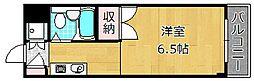 エスポワールマンション[3階]の間取り