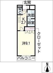 アンボワーズ[2階]の間取り