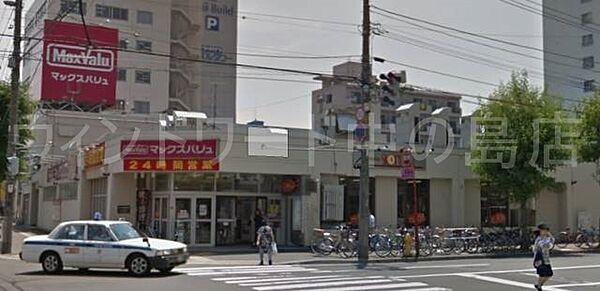 マックスバリュ菊水店 770m