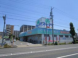 ドラッグスギヤマ中島新町店 営業時間 10時〜21時 徒歩 約12分(約900m)
