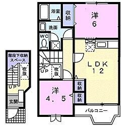 メルベーユ壱番館[2階]の間取り
