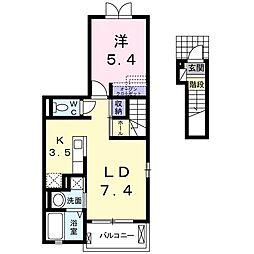 カルムシャンブルII[2階]の間取り