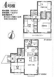 片倉駅 3,290万円