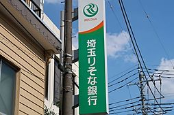 [一戸建] 埼玉県日高市大字高萩 の賃貸【/】の外観