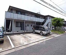 京都府相楽郡精華町光台の賃貸アパートの外観