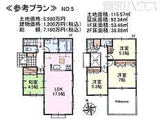 5号地 建物プラン例(間取図) 調布市小島町3丁目