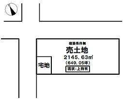 売土地 藤田