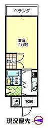メッセシティ石垣[509号室]の間取り