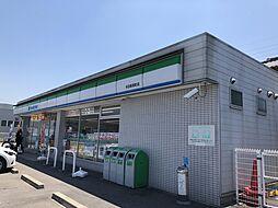 ファミリーマート半田新居店 徒歩 約13分(約1000m)