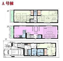 南砂町駅 5,380万円