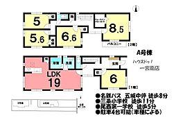 尾張一宮駅 3,180万円