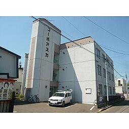 北見駅 1.6万円