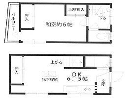 [一戸建] 兵庫県神戸市灘区鹿ノ下通1丁目 の賃貸【/】の間取り