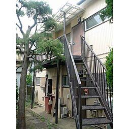 海老塚荘[201号室]の外観