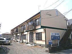 コーポ田中[101号室]の外観