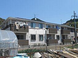 シンフォニー[1階]の外観