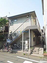 神奈川県横浜市鶴見区下野谷町1の賃貸アパートの外観