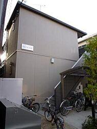 京都府京都市下京区中堂寺北町の賃貸アパートの外観