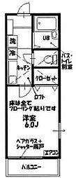 グランドステージ横須賀[208号室]の間取り