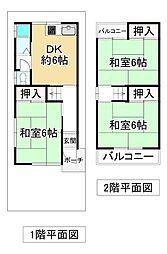 聖天坂駅 980万円