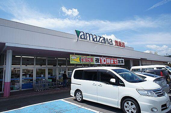 ヤマザワ茂庭店...
