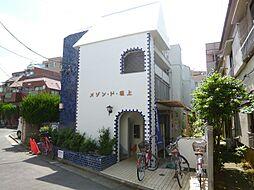 中野坂上駅 3.9万円