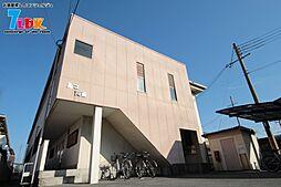 ルネ真菅[1階]の外観