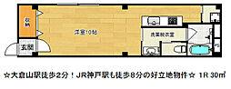 シルフィード大倉山[3階]の間取り