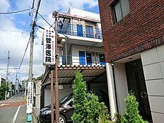 周辺環境:菅沢医院