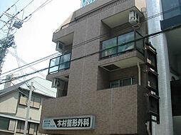 夙川・井上ビル[302号室]の外観