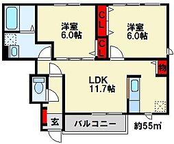 Neoエミサト B棟[1階]の間取り