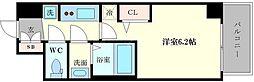 エステムコートディアシティWEST[8階]の間取り