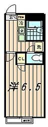 アムール鶴川[1階]の間取り