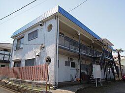 東京都世田谷区大蔵5丁目の賃貸アパートの外観
