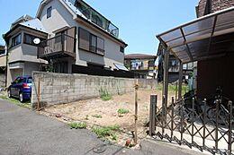 土地面積:約34.82坪の建築条件なし売地