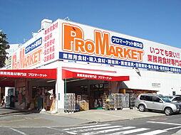 プロマーケット新栄まで512m