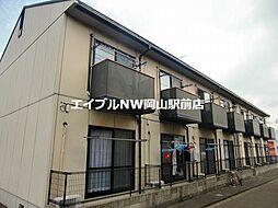 岡山県岡山市東区上道北方の賃貸アパートの外観