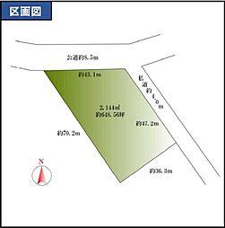 虻田郡ニセコ町字ニセコ