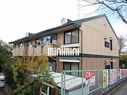 セジュール緑[1階]の外観