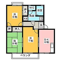 ホワイトメゾン C棟[2階]の間取り
