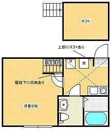 YOU橋本[2階]の間取り