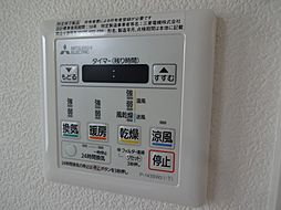 レジス立川曙町の浴室乾燥機