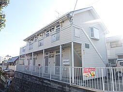 神奈川県横浜市南区六ツ川2の賃貸アパートの外観