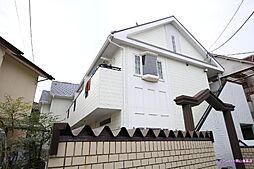 高島駅 2.4万円