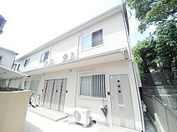 兵庫県神戸市東灘区御影郡家2丁目の賃貸アパートの外観