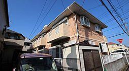 千葉県松戸市横須賀2丁目の賃貸アパートの外観